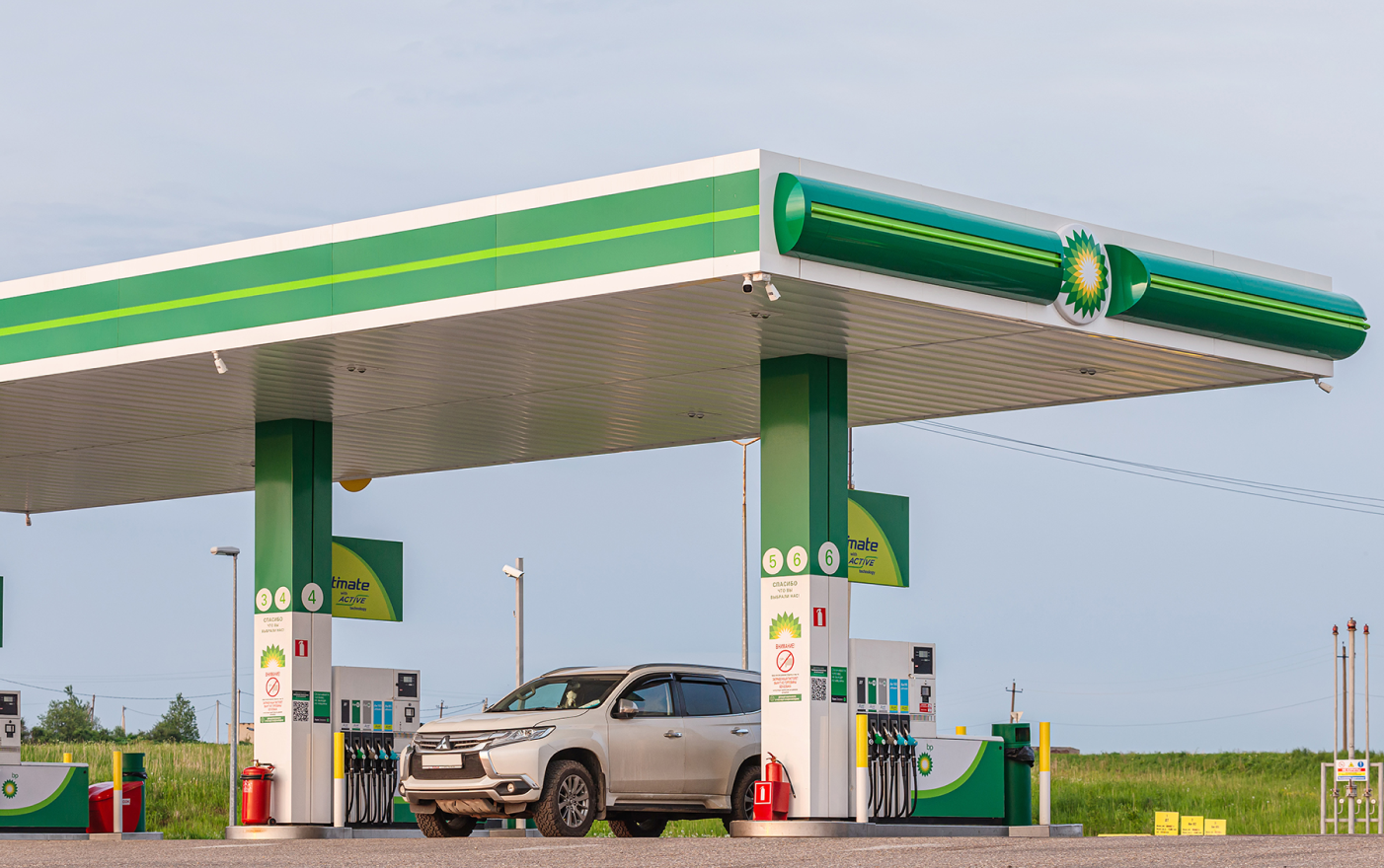 RVI solutions for BP Filling station