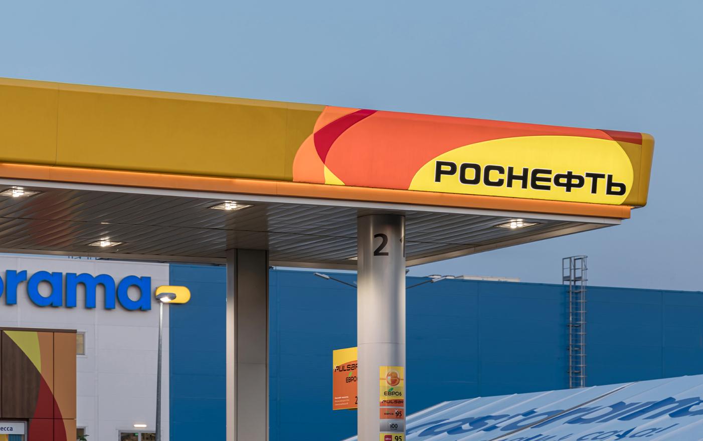 Фриз навеса автозаправочной станции Роснефть