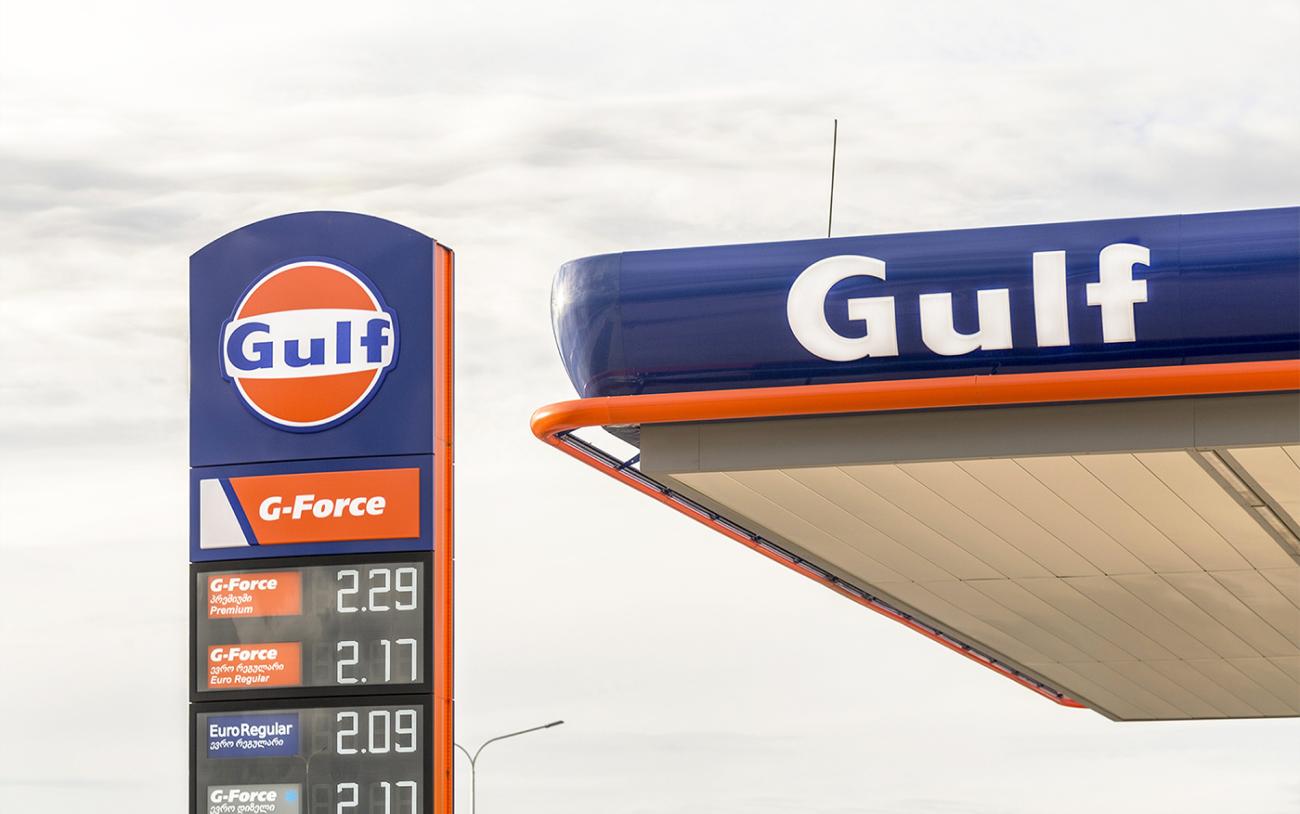 Знак-лого АЗС Gulf Georgia