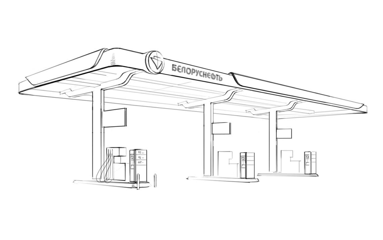Эскиз автозаправочной станции Белоруснефть