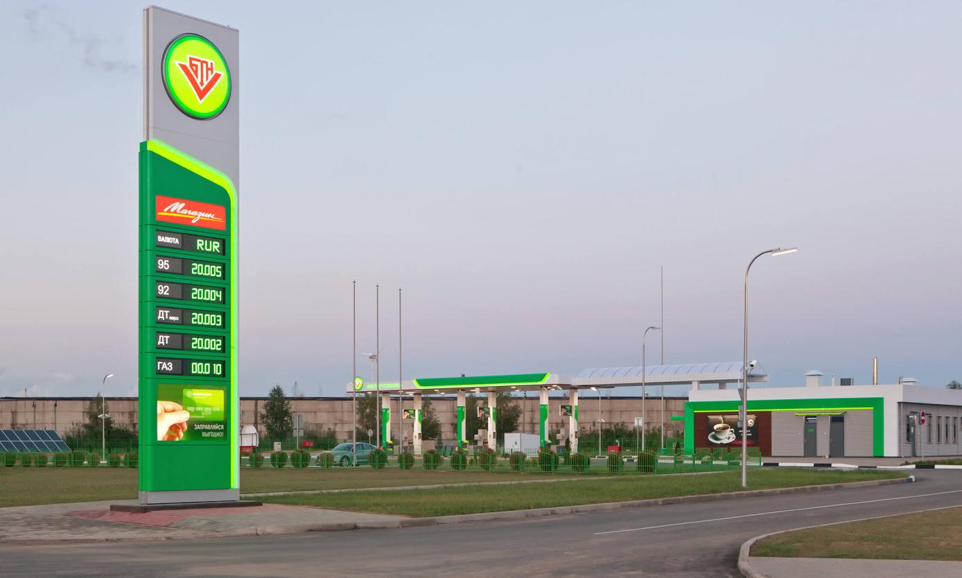 Ценовая стела автозаправочной станции Белоруснефть
