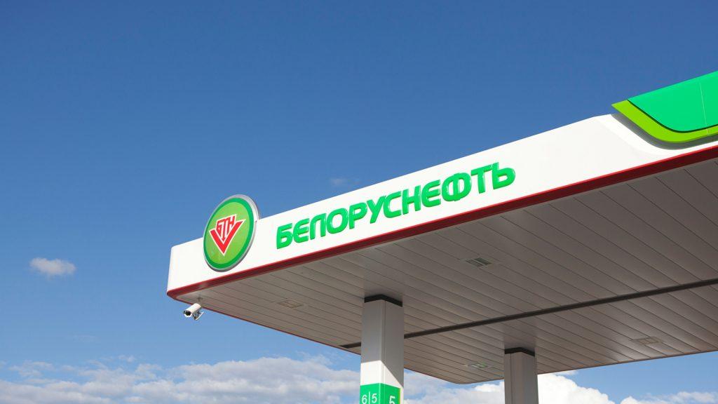 Фриз навеса автозаправочной станции Белоруснефть